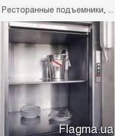 Подъемник кухонный от производителя.Недорого., фото 1