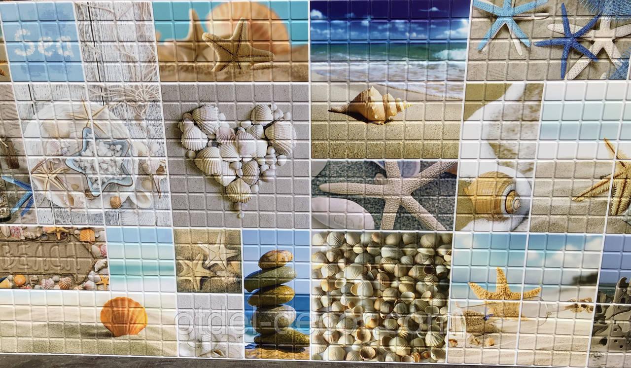Панели ПВХ Мозаика «Морской берег» Регул