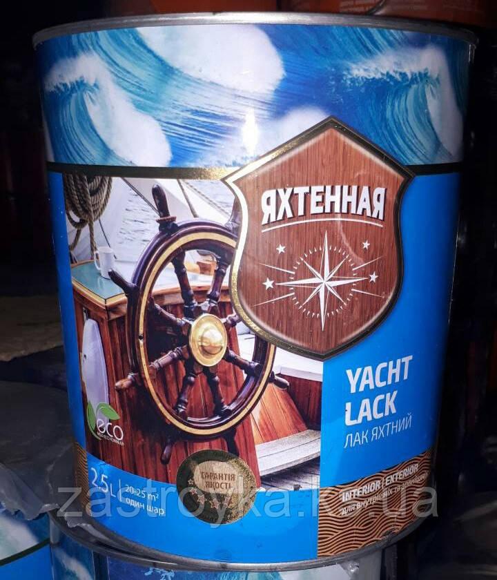 Декоративний Лак Яхтний поліуретановий гляней, 0,8 л
