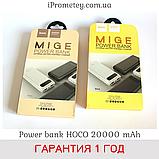 Оригинал! Power Bank 20000 mAh Hoco B20A Mige Внешний аккумулятор на 2 USB + фонарик, фото 9