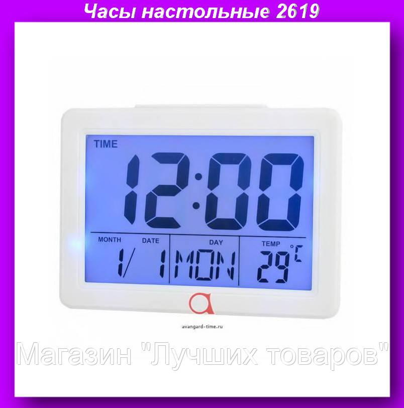 66332816 Часы 2619,Часы настольные 2619,Электронные цифровые часы термометр будильник!Проверенный  - Магазин