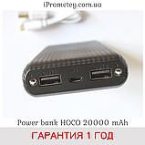 Оригинал! Power Bank 20000 mAh Hoco B20A Mige Внешний аккумулятор на 2 USB + фонарик, фото 5