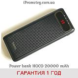 Оригинал! Power Bank 20000 mAh Hoco B20A Mige Внешний аккумулятор на 2 USB + фонарик, фото 6