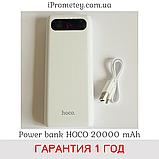 Оригинал! Power Bank 20000 mAh Hoco B20A Mige Внешний аккумулятор на 2 USB + фонарик, фото 3