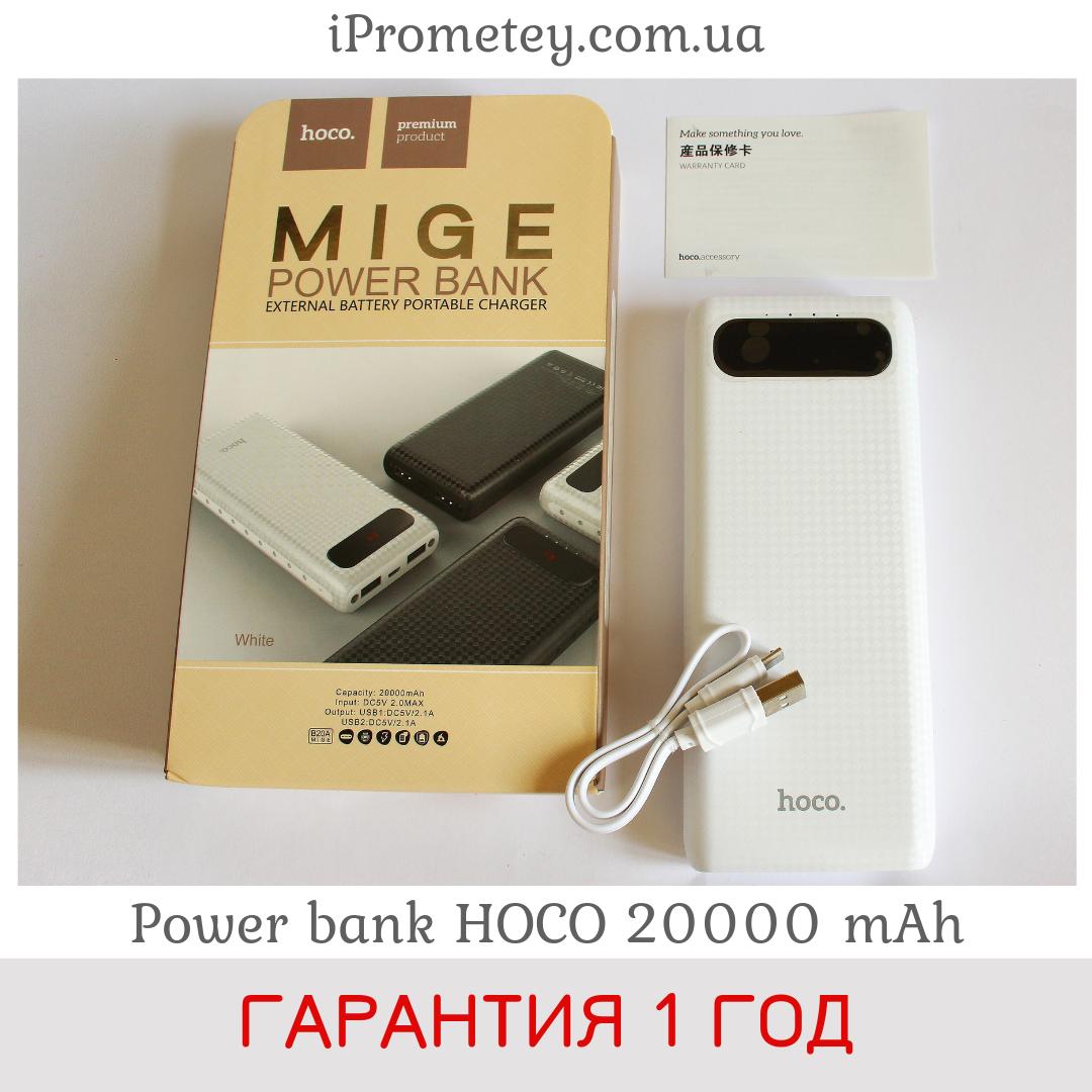 Оригинал! Power Bank 20000 mAh Hoco B20A Mige Внешний аккумулятор на 2 USB + фонарик