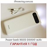 Оригинал! Power Bank 20000 mAh Hoco B20A Mige Внешний аккумулятор на 2 USB + фонарик, фото 2