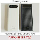 Оригинал! Power Bank 20000 mAh Hoco B20A Mige Внешний аккумулятор на 2 USB + фонарик, фото 8