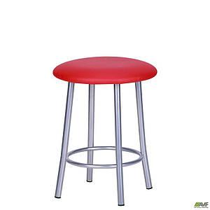 Кухонний табурет АМФ Таллі червоне м'яке сидіння металевий каркас алюм