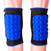 Наколенник  волейбольный Ronex RX-055BL  синий