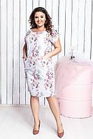 Женское летнее платье,короткий рукав,ткань супер софт,размеры:50,52,54,56., фото 1