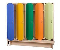 Шкаф для детской одежды 5-местный с лавкой