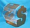 Восьмигранный лототрон 15 литров