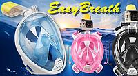 Маска для плавания Free Breath полнолицевая