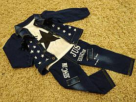 Стильный   костюм тройка на мальчика   1-4 года Звезда, фото 2
