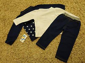 Стильный   костюм тройка на мальчика   1-4 года Звезда, фото 3