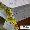 Клеенка (1226A) силиконовая, без основы, рулон. Китай. 1,37м/30м