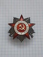 Боевой орден Отечественной войны 2ст.№738927