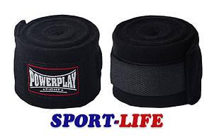 Бинты боксерские Power Play, 4м, Черные