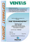 sertifikat_restok.jpg