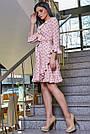 Платье персиковое с горохом с запахом воланами, фото 2