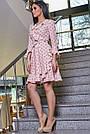 Платье персиковое с горохом с запахом воланами, фото 3