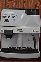 Кофемашина SPIDEM TREVI CHIARA б/у + 1 кг кофе в подарок!