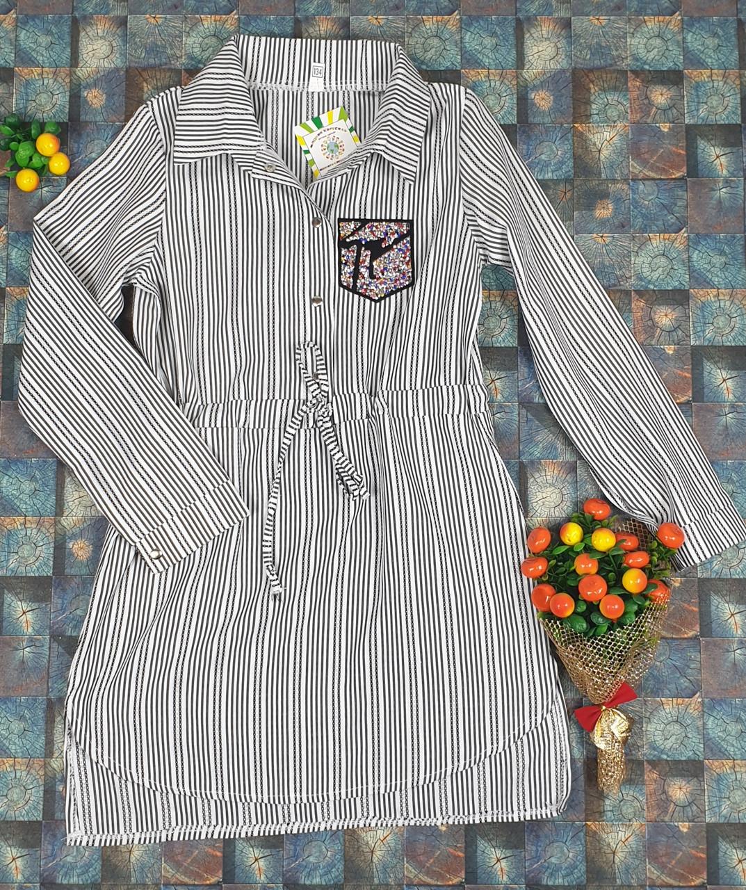 Платье-рубашка в полоску для девочек   140-158 / серый