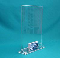 Менюхолдер формат А3 двухсторонний с визитницей, фото 1