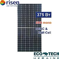 Cолнечная батарея Risen RSM144-6-375M/5ВВ монокристалл