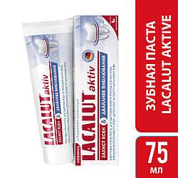 Лакалут актив защиту десен + бережное отбеливание зубная паста 75 мл, 1 шт.