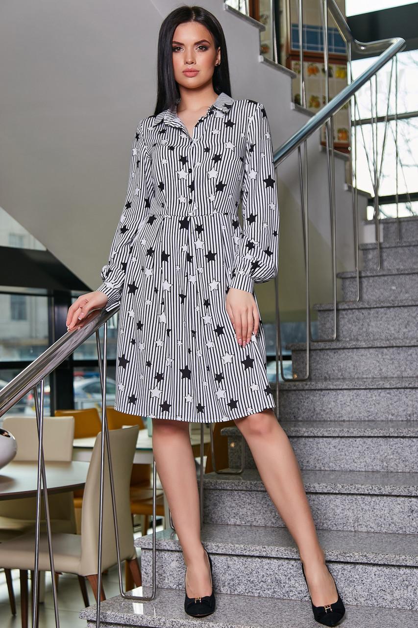 0a0c6c19c2c Женское повседневное платье чёрное в полоску