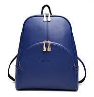 Детский рюкзак Maria Синий