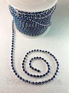 Стразовая цепь ss10 (2,8 мм), цвет - Синий