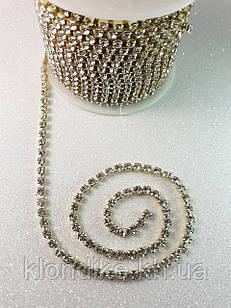 Стразовая цепь ss10 (2,8 мм), цвет - Прозрачный, на золотой основе