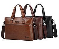 Мужская сумка портфель деловой