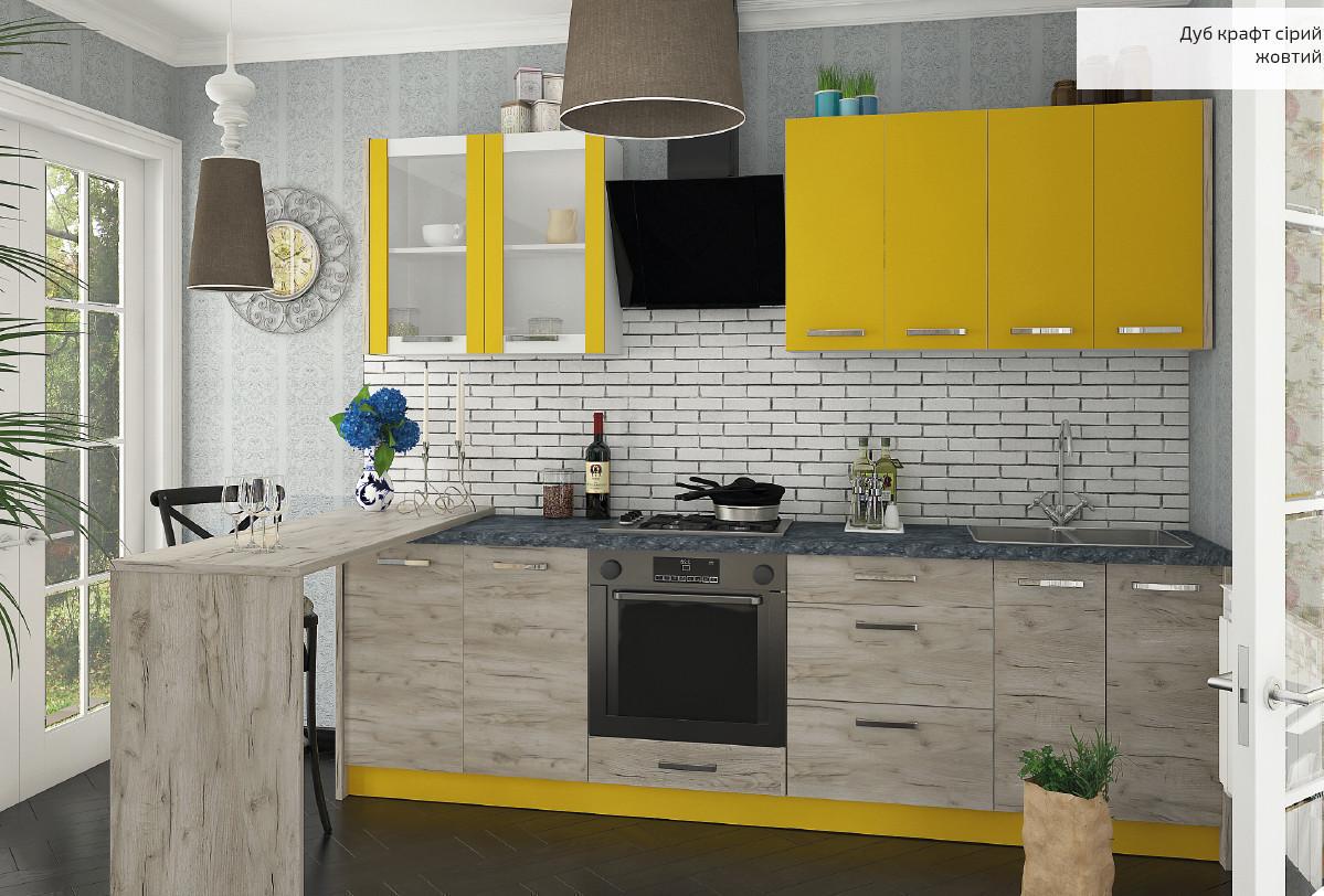 """Сучасна Модульна Кухня """"Шарлотта"""" (дуб крафт золотий, індіго)"""