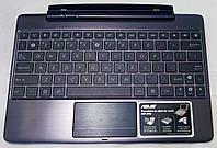 Докстанция Keyboard/Docking Station для планшета ASUS tf700