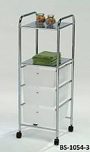 Система хранения BS-1054-3-WТ передвижная с ящиками
