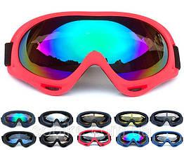 Вело / мото / спортивная / горнолыжная / лыжная солнцезащитная маска X400 (7 РАСЦВЕТОК)