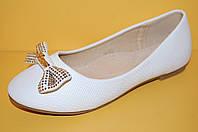 Детские нарядные туфли-балетки ТМ Мышонок код W-02 размеры 38
