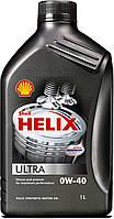 Масло моторное Shell Helix Ultra 0W-40  1л, синтетическое моторное масло