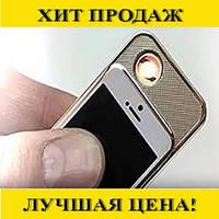 Зажигалка USB 106 айфон!Спешите Купить