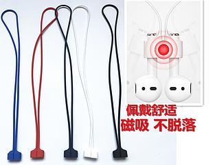 Магнитный шнурок  для Apple AirPods Apple AirPods