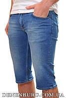 Шорты  джинсовые  мужские TOMMY HILFIGER  969 синие, фото 1