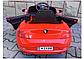 Электромобиль Cabrio S1+ EVA колеса красный, фото 2