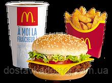 Дабл чизбургер меню с картофельными дипами