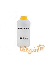Керосин для Варомора 0,4 литра