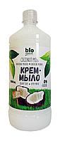 Жидкое крем-мыло Bio Naturell Кокосовое молоко (запаска) - 1 л.
