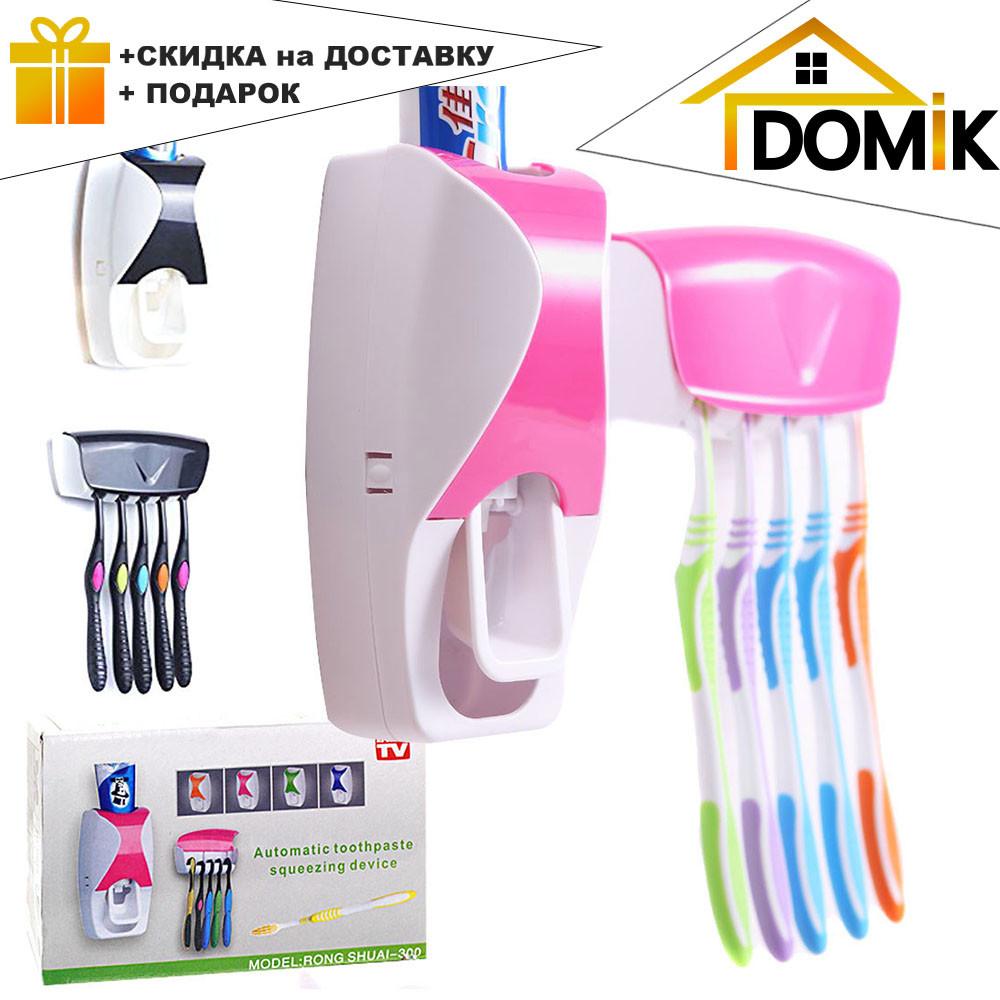 Диспенсер дозатор для зубной пасты и щеток автоматический ZGT SKY