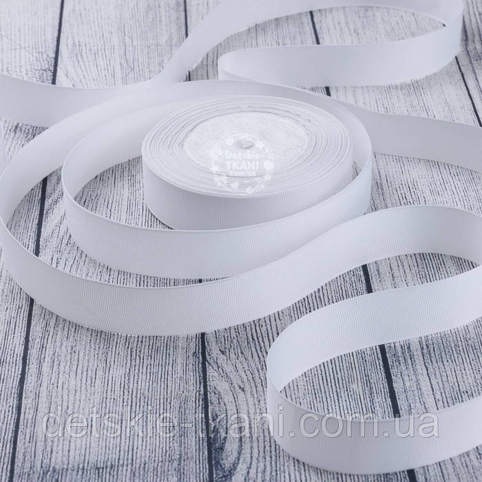 Лента репсовая шириной 25 мм белого цвета, метражом
